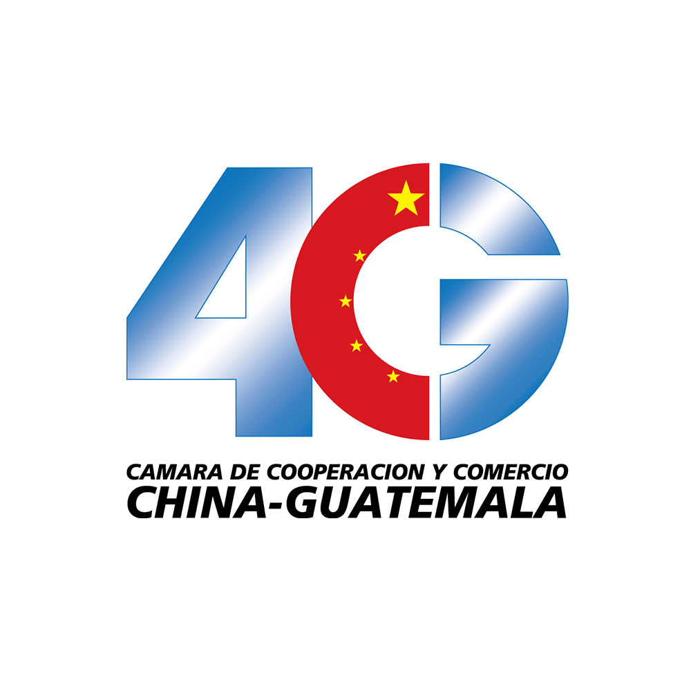 Camara China Guatemala